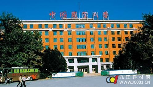 北京农业大学官网_中国农业大学(北京).