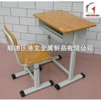 学生课桌椅  学生台 课桌椅