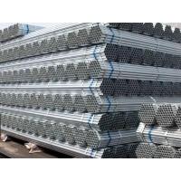 热镀锌钢管、热镀锌方管、热镀锌焊管、热镀锌无缝钢管