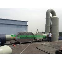 江苏浙江温州橡胶废气处理橡胶厂废气治理工程设备