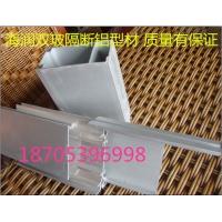 临沂高隔间铝型材玻璃隔断