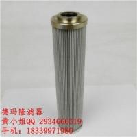 供应推进阀块滤芯 V3.0520-16