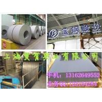 新貨強度鋼板SAPH440寶鋼酸洗板