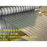 武漢硅鋼片50ww350正品硅鋼卷50ww310