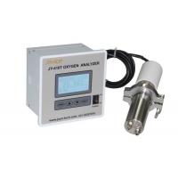 JY-410上海久尹品牌分体式微量氧分析仪