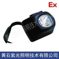 固态强光防爆头灯YJ1011|紫光照明YJ1011