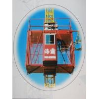 海霸建设机械(塔吊.搅拌机.配料机等)