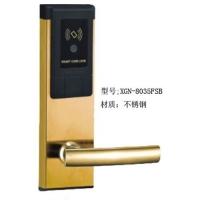 不锈钢智能锁 新概念酒店专用XGN-8035FSB型智能锁