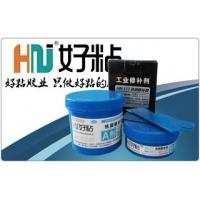 铸造缺陷修补剂 HN-101