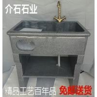 阳台石头洗衣池天然石洗衣台带搓板石材大理石洗衣槽洗衣盆带搓板