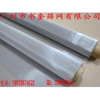304不锈钢过滤网  1.5米宽防尘网
