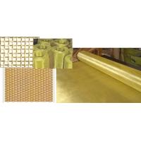 番禺供應加工各種規格銅網編織網過濾防護裝飾銅絲網