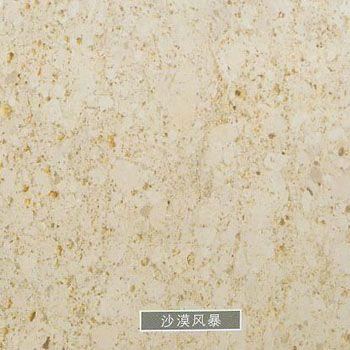 进口大理石产品图片,新塔星石材 进口大理石产品相册 成都新塔星石高清图片