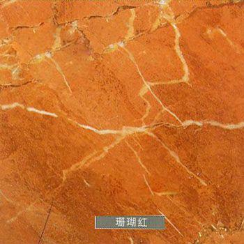 新塔星石材-进口大理石