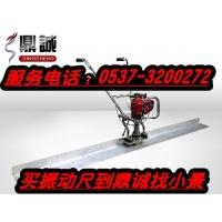 济宁2.5米振动尺  济宁2米振动尺  济宁3米振动尺