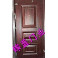 锦蓝10公分大展宏图细磨砂甲级防盗门 工程门