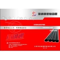 热侵塑电缆保护钢管