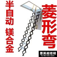 半自动阁楼伸缩楼梯家用伸缩楼梯室内伸缩楼梯别墅复式隐形伸缩楼