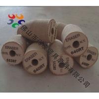 细线专用锥形纤维磨轮(ERSER/0.14-0.33)