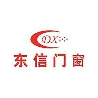 揭阳市东信智能门窗科技有限公司
