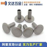 深圳铆钉厂家直销箱包铆钉 半空心铁铆钉