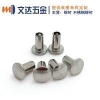 深圳铆钉厂家直销不锈钢铆钉,304不锈钢铆钉,302不锈钢铆