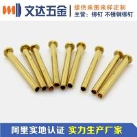 供应精密铆钉、小铆钉、电器铆钉、直径0.8-1.5MM 长度