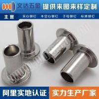 深圳铆钉厂供应镀镍铁铆钉,镀锌铁铆钉,镀铬铁铆钉