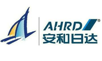 青岛安和日达工贸有限公司