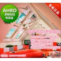 供应宁波地区斜屋顶天窗 屋顶天窗 屋面天窗