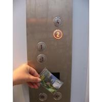 开华智能电梯IC卡控制系统