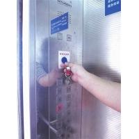 電梯IC卡控制器