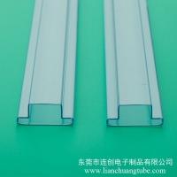 大功率带铝基板LED包装管,铝基LED料管