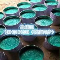 电厂脱硫乙烯基玻璃鳞片涂料