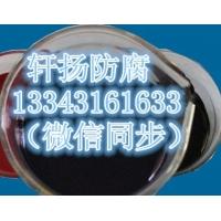 轩扬1101环氧煤沥青漆