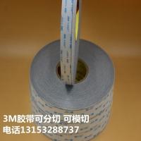 3M5608强力双面胶胶带