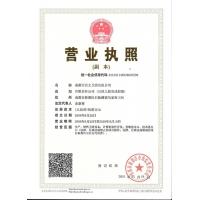 三证合一营业执照20160526小