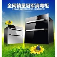 消毒柜 嵌入式 消毒碗柜 家用 臭氧紫外线消毒 全国联保