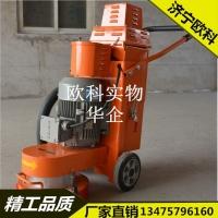 水泥地面3KW打磨机 水磨石晶面翻新大功率抛光机