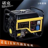 诺克1KW小型汽油发电机家用