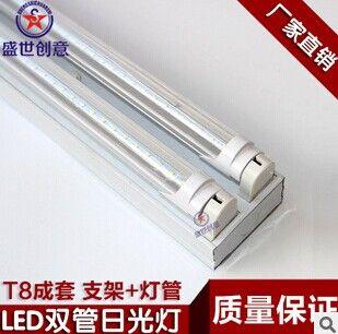 led双管日光灯不带罩
