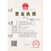 上海钰程钻石有限公司