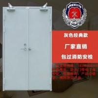 安徽最便宜的钢质防火门,资料齐全包验收