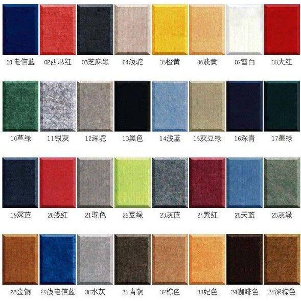 南京聚酯纤维吸音板-南京远拓建材-纤维吸音板