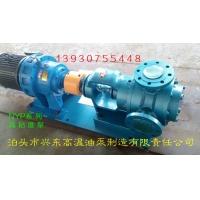 兴东高温保温泵NYP-30高粘度泵 内啮合转子泵