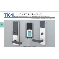 日本美和MIWA数字密码锁 U9TK4L33-1
