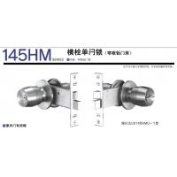 日本美和MIWA铝合金用窄体锁 U9145HMU-1