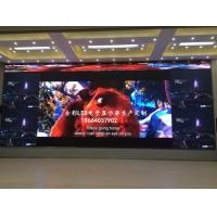 酒店室内高清全彩LED电子显示大屏幕