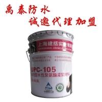 基础型亲水性聚氨酯灌浆材料