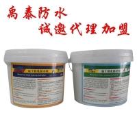 氯丁胶乳防水胶 广州通用防水材料